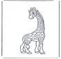 A minha pequena girafa