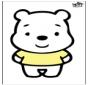 Cartão de Furar - Urso