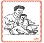 Dia dos Pais 2