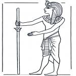 Todos os tipos de - Egípcio 1