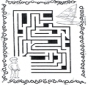 Labirinto do surfista