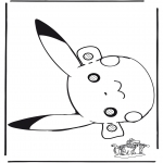 Cartões de picotar - Máscara Pokemon