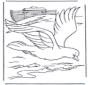 Prisioneiro da Arca de Noé