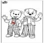 Urso de Brown e de seu amigo